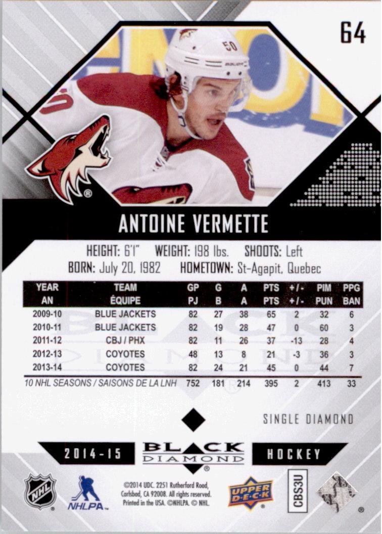2014-15-Black-Diamond-Hockey-Card-Pick thumbnail 85