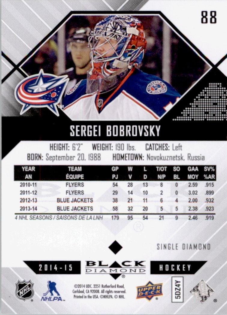 2014-15-Black-Diamond-Hockey-Card-Pick thumbnail 109