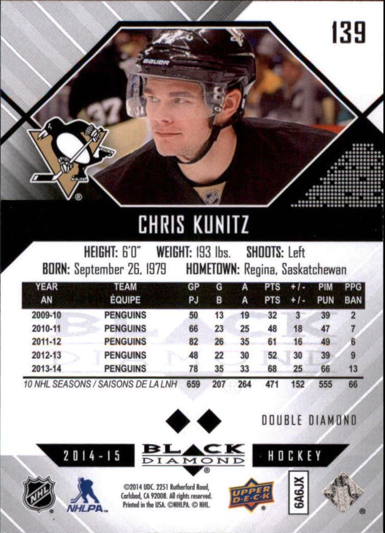 2014-15-Black-Diamond-Hockey-Card-Pick thumbnail 144