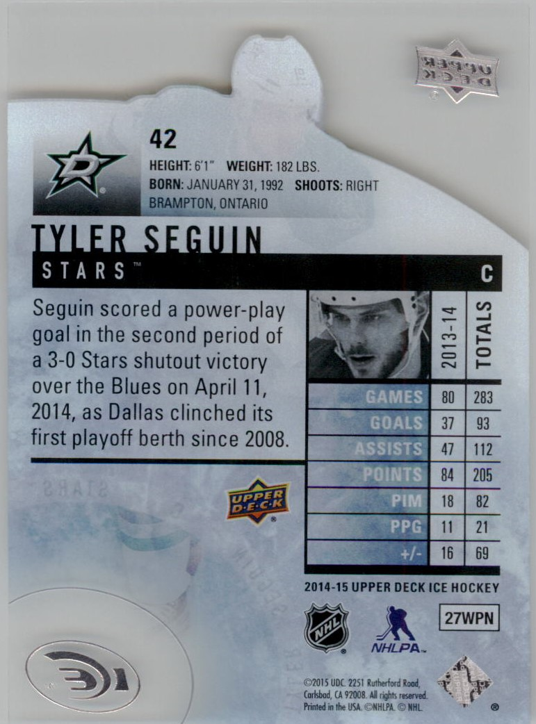 2014-15-Upper-Deck-Ice-Pick-From-List-Base-Jersey-rookies thumbnail 31