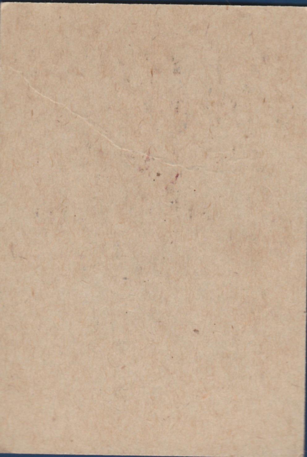 1951-52 Parkhurst #95 Paul Ronty RC back image