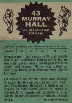 1962-63 Topps #43 Murray Hall RC back image