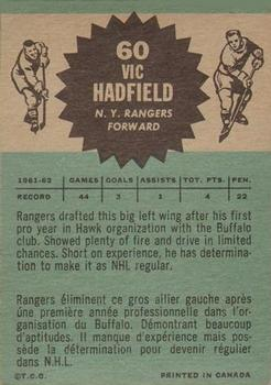 1962-63 Topps #60 Vic Hadfield RC back image
