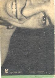 1970-71 O-Pee-Chee #252 Bobby Orr Smythe back image