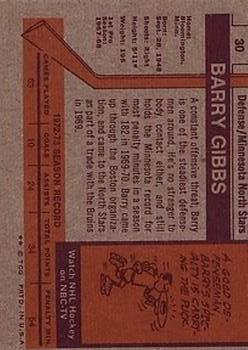 1973-74 Topps #30 Barry Gibbs back image