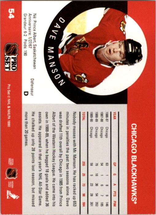 1990-91 Pro Set #54A Dave Manson ERR/(Both photos actually/Steve Konroyd; stick blade/down on ice) back image