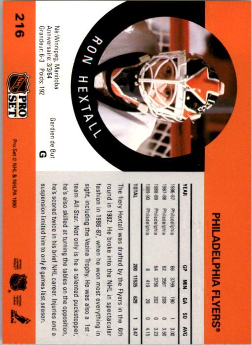 1990-91 Pro Set #216 Ron Hextall back image