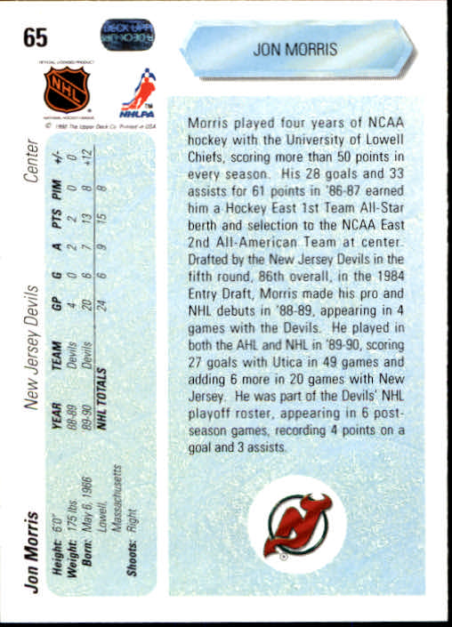 1990-91-Upper-Deck-Hockey-s-1-200-Rookies-You-Pick-Buy-10-cards-FREE-SHIP thumbnail 130
