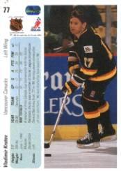 1990-91-Upper-Deck-Hockey-s-1-200-Rookies-You-Pick-Buy-10-cards-FREE-SHIP thumbnail 154