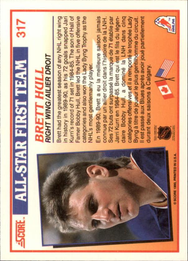 1990-91 Score Canadian #317 Brett Hull AS1 back image