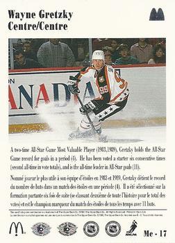 1991-92 McDonald's Upper Deck #17 Wayne Gretzky back image