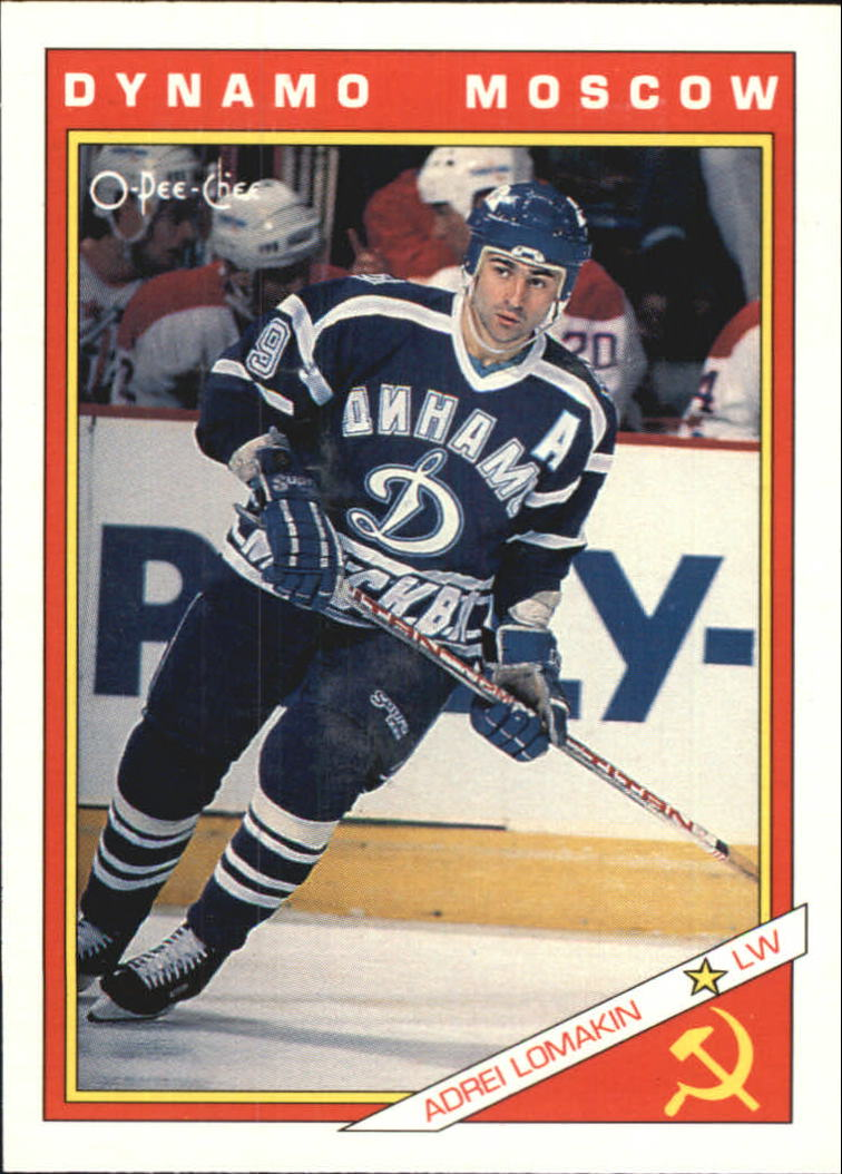 1991-92 O-Pee-Chee Inserts #40R Andrei Lomakin UER/name misspelled