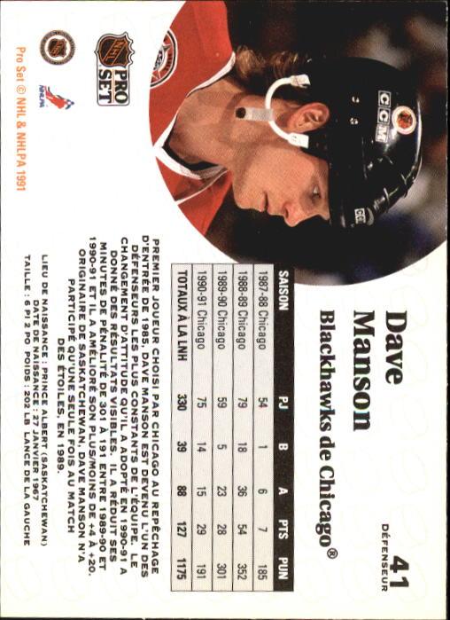 1991-92 Pro Set #41 Dave Manson back image