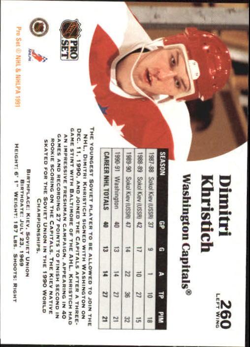 1991-92-Pro-Set-Hockey-s-251-500-Rookies-You-Pick-Buy-10-cards-FREE-SHIP thumbnail 17