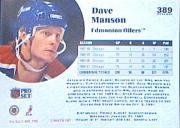1991-92-Pro-Set-Hockey-s-251-500-Rookies-You-Pick-Buy-10-cards-FREE-SHIP thumbnail 128