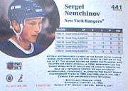 1991-92-Pro-Set-Hockey-s-251-500-Rookies-You-Pick-Buy-10-cards-FREE-SHIP thumbnail 159