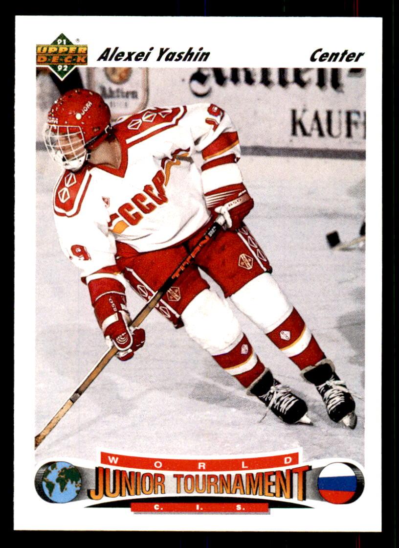 1994-95 Pinnacle # 28 NM//MT Alexei Yashin Hockey Card