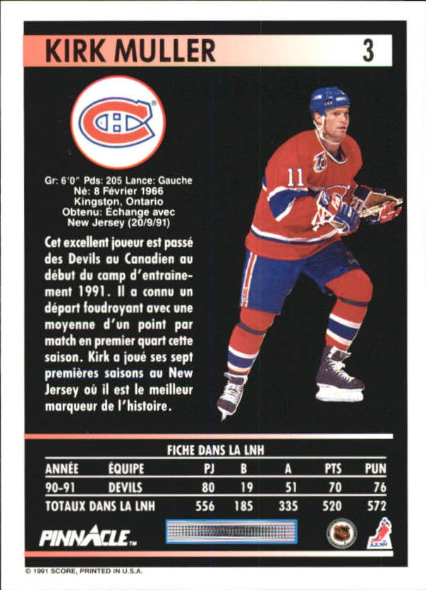 1991-92 Pinnacle French #3 Kirk Muller back image