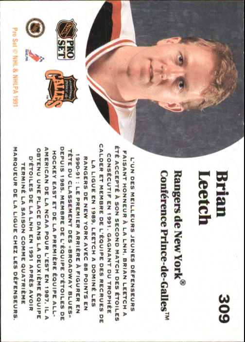 1991-92 Pro Set French #309 Brian Leetch AS back image