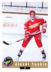 1992 Classic #2 Alexei Yashin