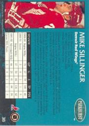 1992-93 Parkhurst #38 Mike Sillinger back image
