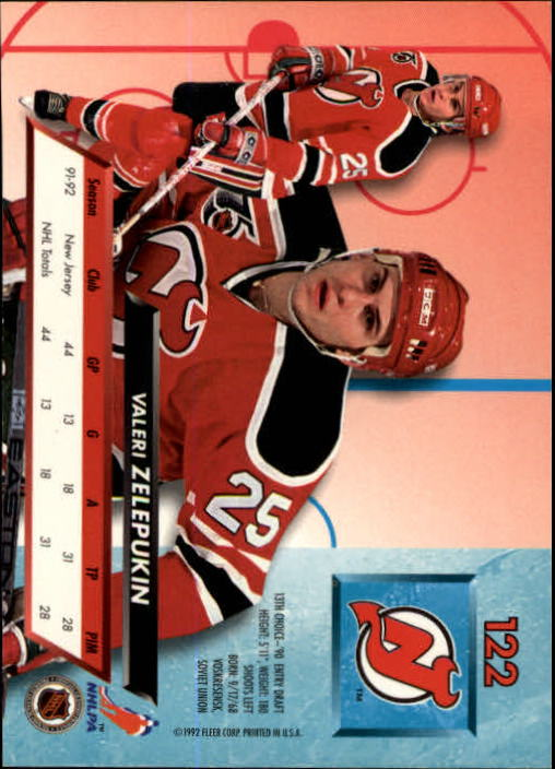 1992-93-Ultra-Hockey-1-250-Your-Choice-GOTBASEBALLCARDS thumbnail 243