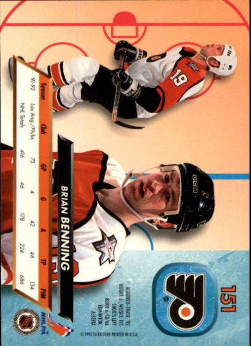 1992-93-Ultra-Hockey-1-250-Your-Choice-GOTBASEBALLCARDS thumbnail 299