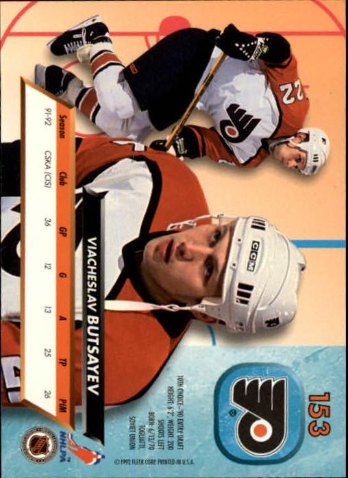 1992-93-Ultra-Hockey-1-250-Your-Choice-GOTBASEBALLCARDS thumbnail 303