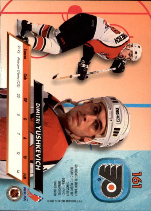 1992-93-Ultra-Hockey-1-250-Your-Choice-GOTBASEBALLCARDS thumbnail 319