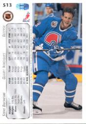 1992-93 Upper Deck #513 Steve Duchesne back image