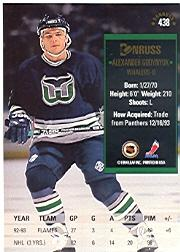 1993-94 Donruss #437 Ted Drury back image