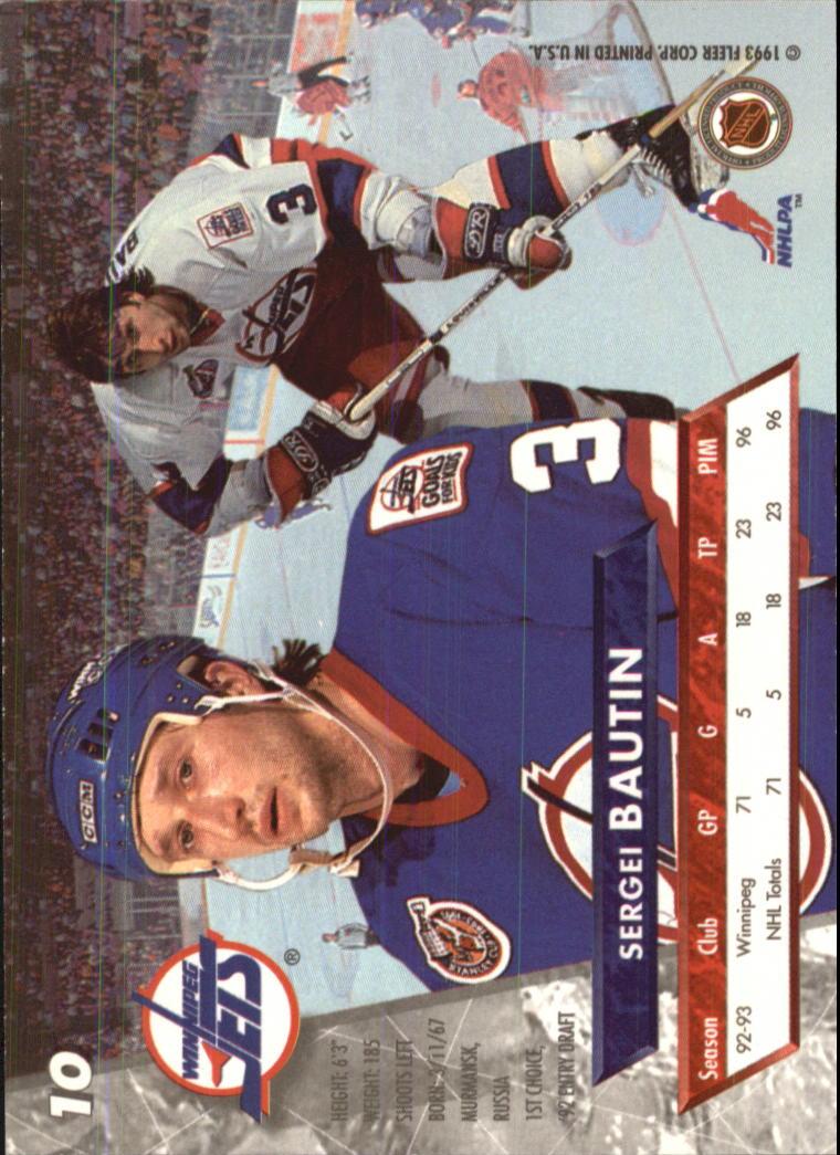 1993-94-Ultra-Hockey-1-250-Your-Choice-GOTBASEBALLCARDS thumbnail 19