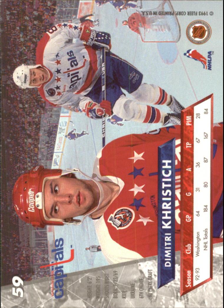 1993-94-Ultra-Hockey-1-250-Your-Choice-GOTBASEBALLCARDS thumbnail 113