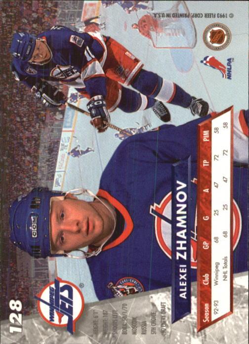 1993-94-Ultra-Hockey-1-250-Your-Choice-GOTBASEBALLCARDS thumbnail 237