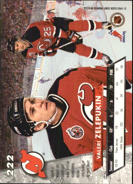 1993-94-Ultra-Hockey-1-250-Your-Choice-GOTBASEBALLCARDS thumbnail 423