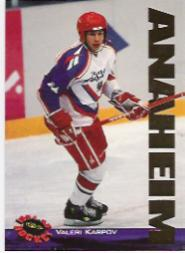 1994 Classic Gold #43 Valeri Karpov
