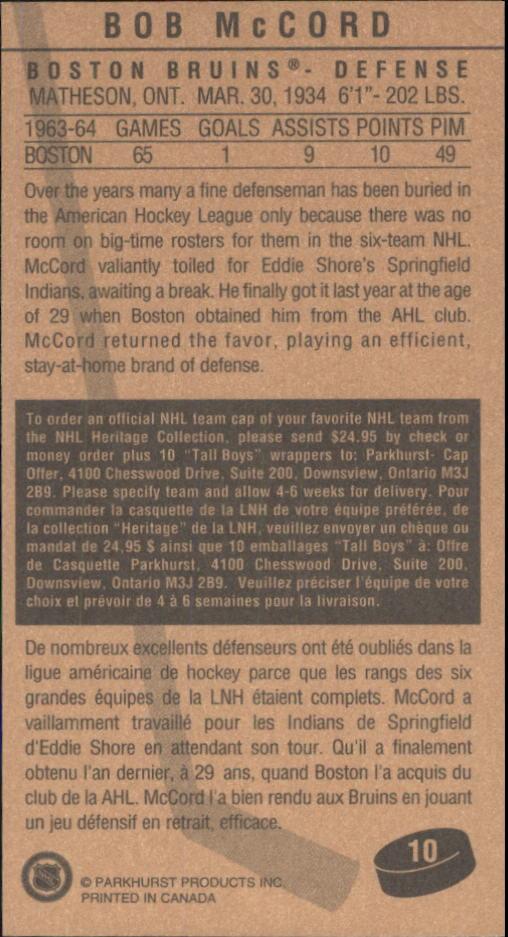 1994 Parkhurst Tall Boys #10 Bob McCord back image
