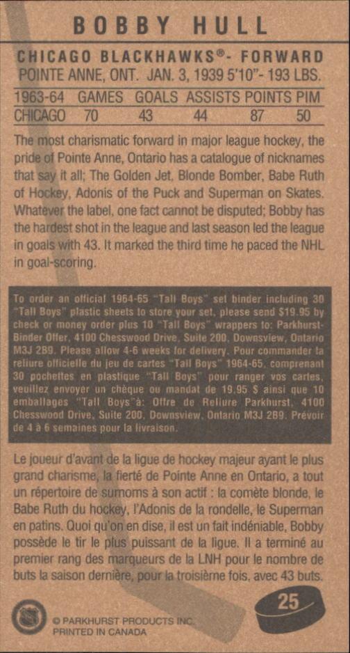 1994 Parkhurst Tall Boys #25 Bobby Hull back image