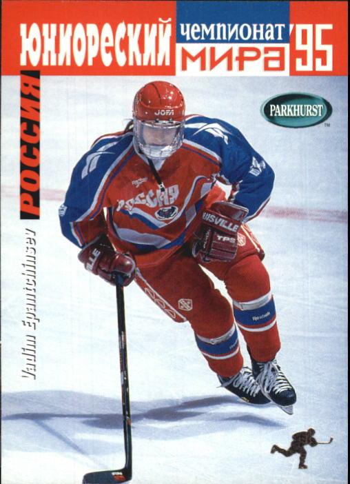 1994-95 Parkhurst SE #SE231 Vadim Epantchinsev