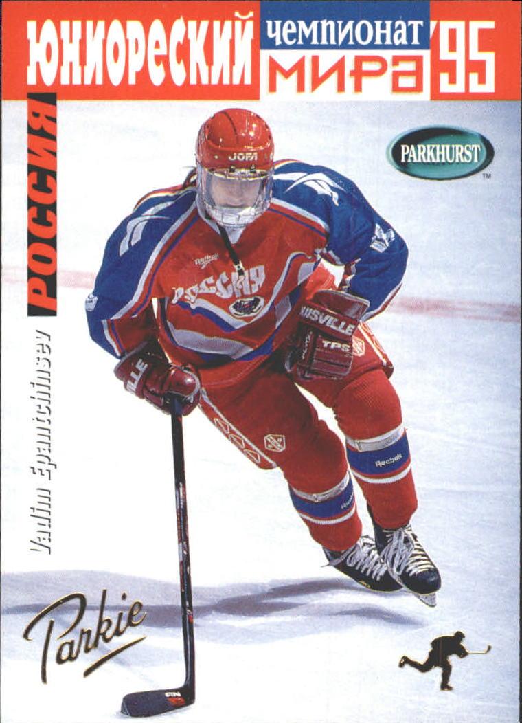 1994-95 Parkhurst SE Gold #SE231 Vadim Epantchinsev