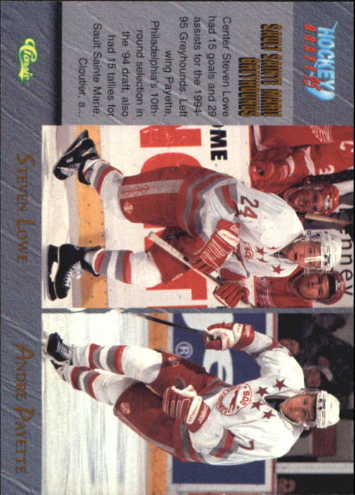 1995 Classic #95 S.S. Marie Greyhounds