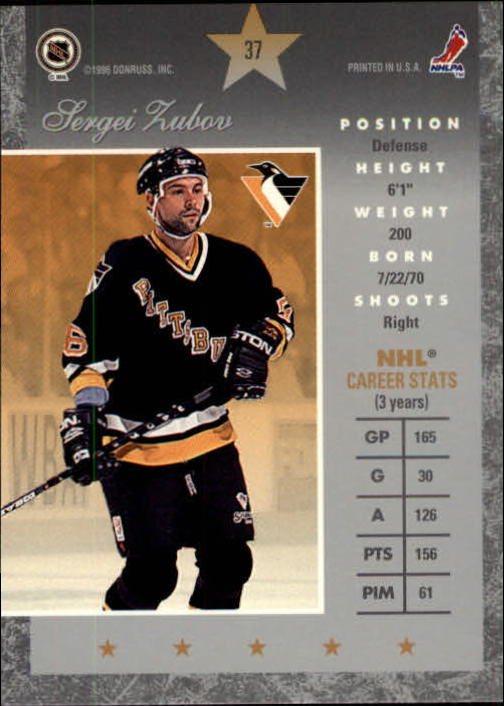 1995-96-Donruss-Elite-Hockey-Cards-Pick-From-List thumbnail 75