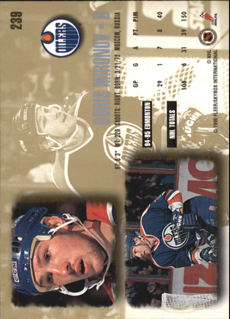 1995-96-Ultra-Hockey-Your-Choice-GOTBASEBALLCARDS thumbnail 98