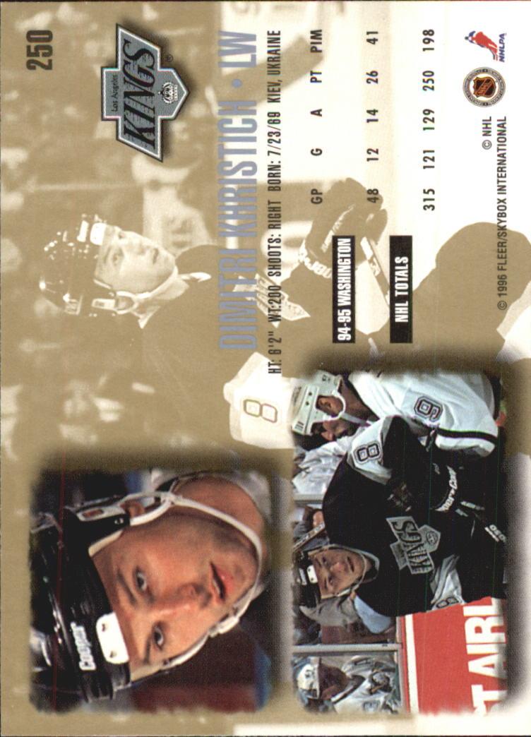 1995-96-Ultra-Hockey-Your-Choice-GOTBASEBALLCARDS thumbnail 118