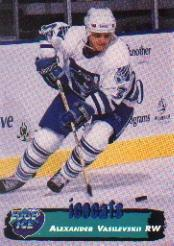 1996 Collector's Edge Ice #98 Alex Vasilevskii