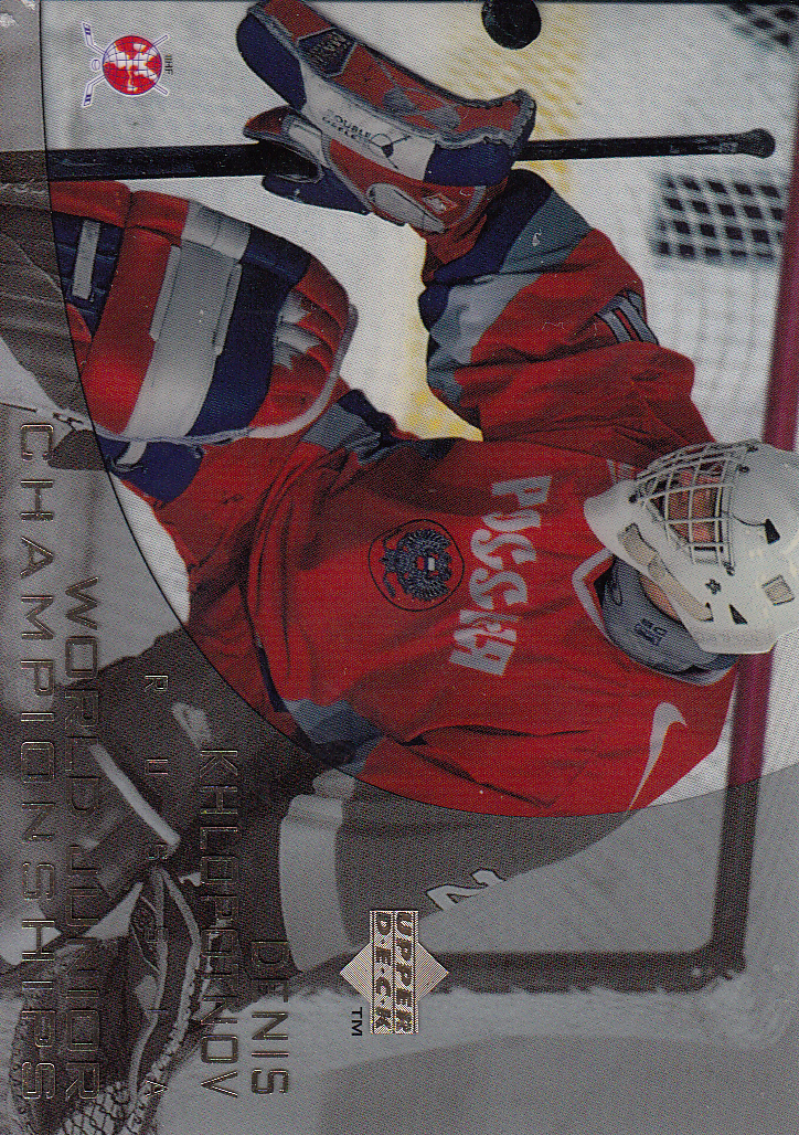 1996-97 Upper Deck Ice #141 Denis Khlopotnov RC