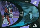1997-98 SPx #10 Patrick Roy