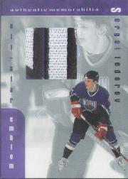 1999-00 BAP Memorabilia Jersey Emblems #E15 Sergei Fedorov