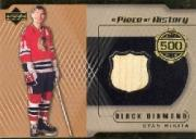 1999-00 Upper Deck A Piece of History 500 Goal Club #500SM Stan Mikita