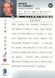 2000-01 BAP Memorabilia #442 Greg Classen RC back image